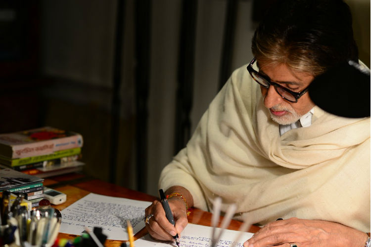 Amitabh Bachchan's letter to his granddaughters is a must read for all women