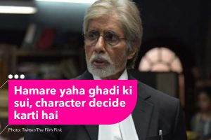 amitabh-bachchan-pink-photo-for-inuth
