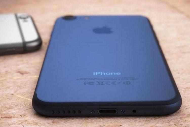 Apple, iPhone 7