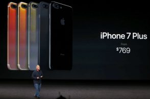 Apple, iPhone 7 Plus, Tim Cook