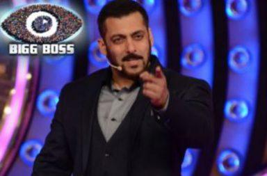Bigg Boss 10, Salman Khan