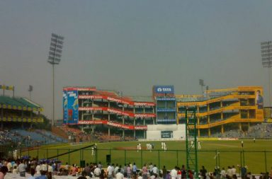 Feroz Shah Kotla Cricket Ground, DDCA, Wikipedia image
