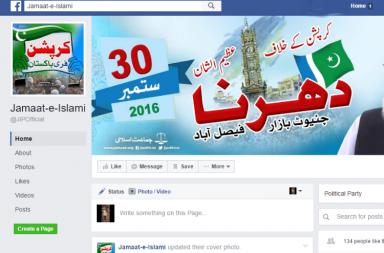 Jamaat-i-Islami, Facebook