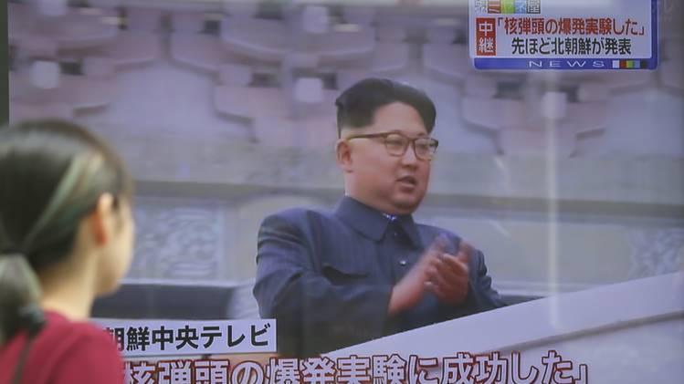 Kim Jong Un, North Korea, Nuclear test