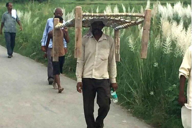 Khat Sabha, Uttar Pradesh, Twitter image