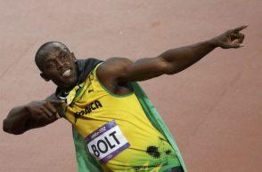 Usain Bolt, Rio Olympics