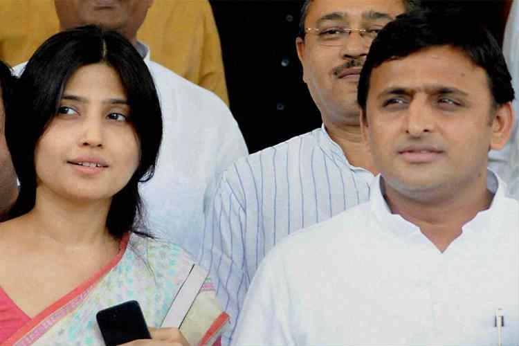 Image result for dimple-yadav