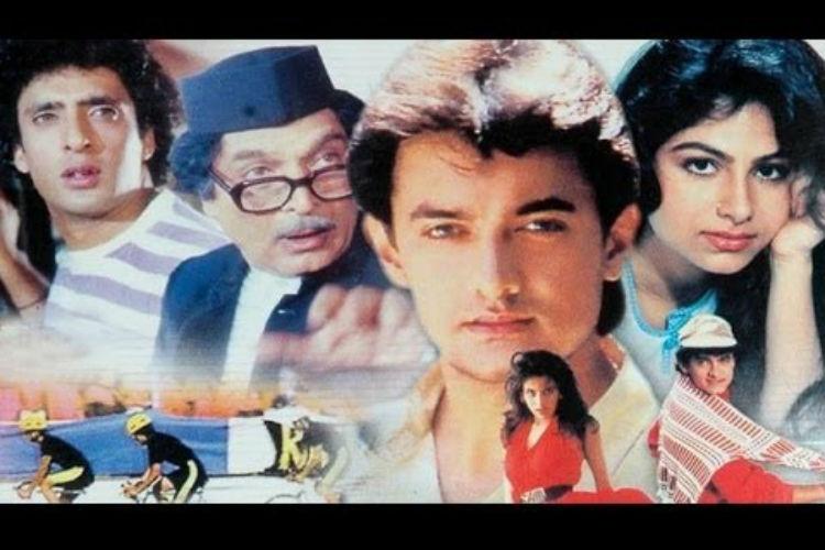 Aamir Khan's Jo Jeeta Wohi Sikandar in for reunion at Jio Mami 18th FilmFestival