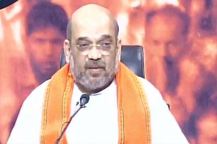 Amit Shah asks Arvind Kejriwal, are you for or against black money