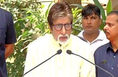 Amitabh Bachchan Twitter Photo For InUth