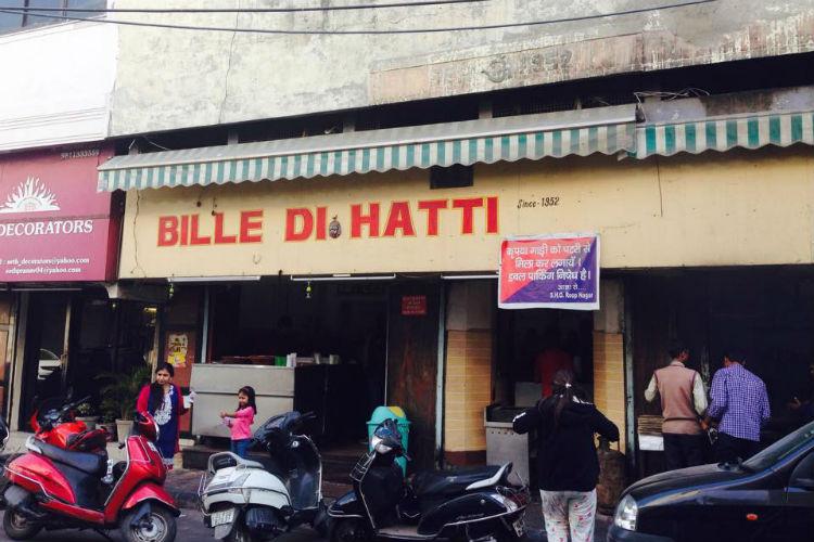 Bille-di-Hatti (Photo: Facebook/Bille-di-Hatti)