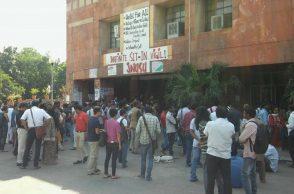 "JNUTA Protest demanding ""Justice For Najeeb"" at the Administration block (Photo: Facebook/ Umar Khalid)"