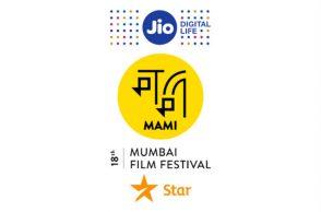 Jio MAMI 2016 logo for InUth.com