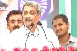 No need to give any proof of surgical strikes, says ManoharParrikar