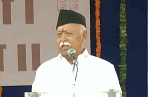 Mohan Bhagwat addressing RSS workers in Nagpur. (Photo: Twitter/ANI)