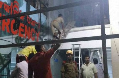 Bhubaneswar hospital fire, Odisha hospital fire
