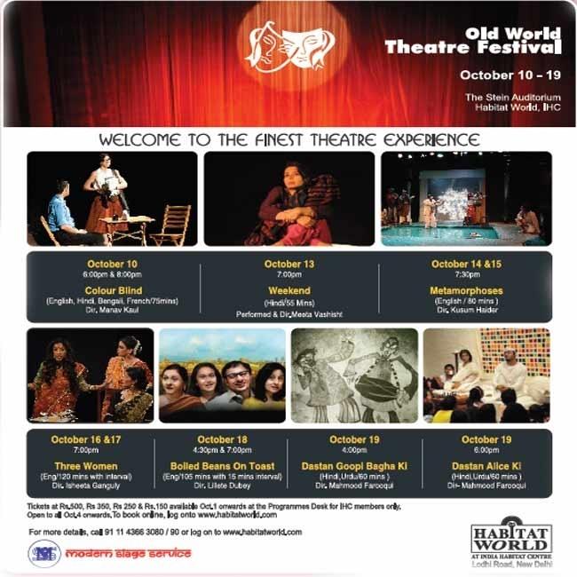 old world theatre (Courtesy: Facebook/Old World Theatre Festival)