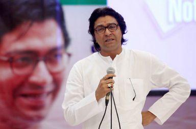Raj Thackerayac