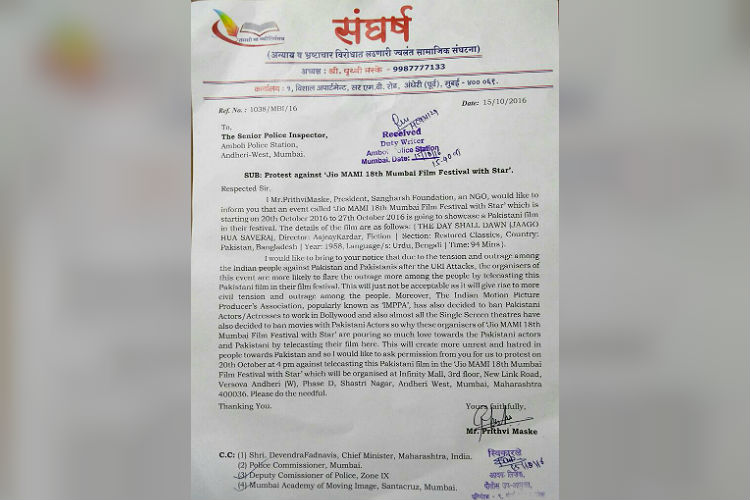 Sangharsh Foundation complaint letter against Jio MAMI for InUth.com