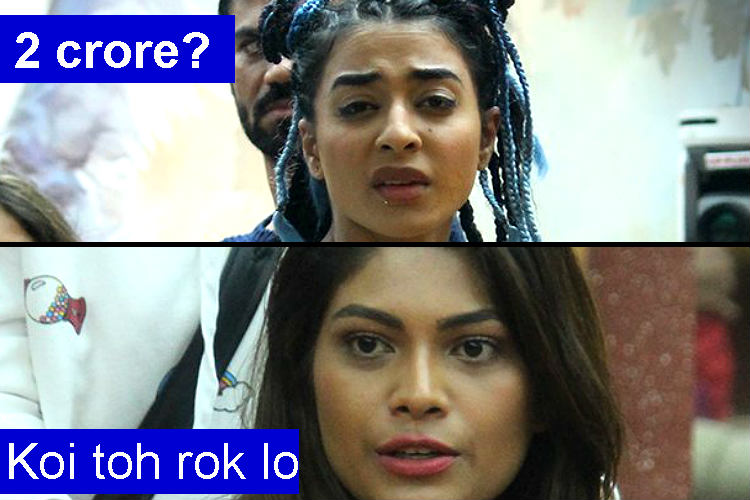 VJ Bani, Lopamudra Rout in Bigg Boss 10 treated image from Colors TV for InUth.com