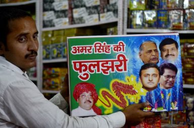 Crackers about Samajwadi tug of war being sold in Allahabad