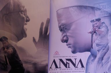 Anna Hazare biopic will release on 14 October