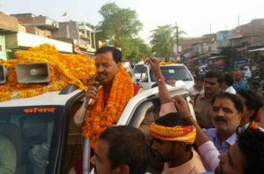 File photo of Keshav Prasad Maurya (Photo: Twitter/KeshavMauryaBJP)