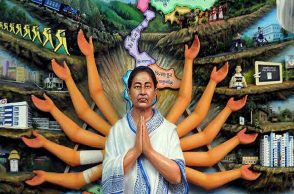 Nadia: West Bengal Chief Minister Mamata Banerjee shown as Devi Durga at a clay model at a pandal for the upcoming community puja pandal in Nadia district of Bengal on Monday. PTI Photo (PTI10_3_2016_000239B)