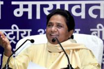 For winning UP elections, is BSP trying to build 'Brand Mayawati'?