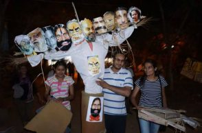 Effigy of Narendra Modi (Photo: Facebook/Anil Meena)