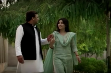 An image of Akhilesh and Dimple Yadav from the video