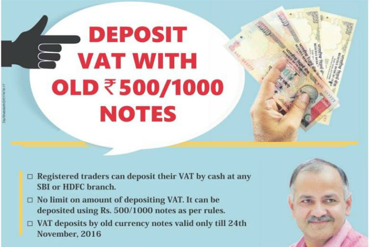 AAP govt comes to the rescue of Delhi traders, to accept advance tax in oldcurrency