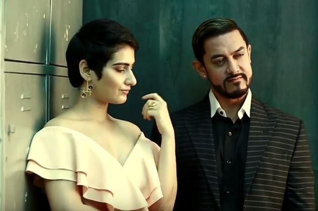 Aamir Khan, Dangal, Femina