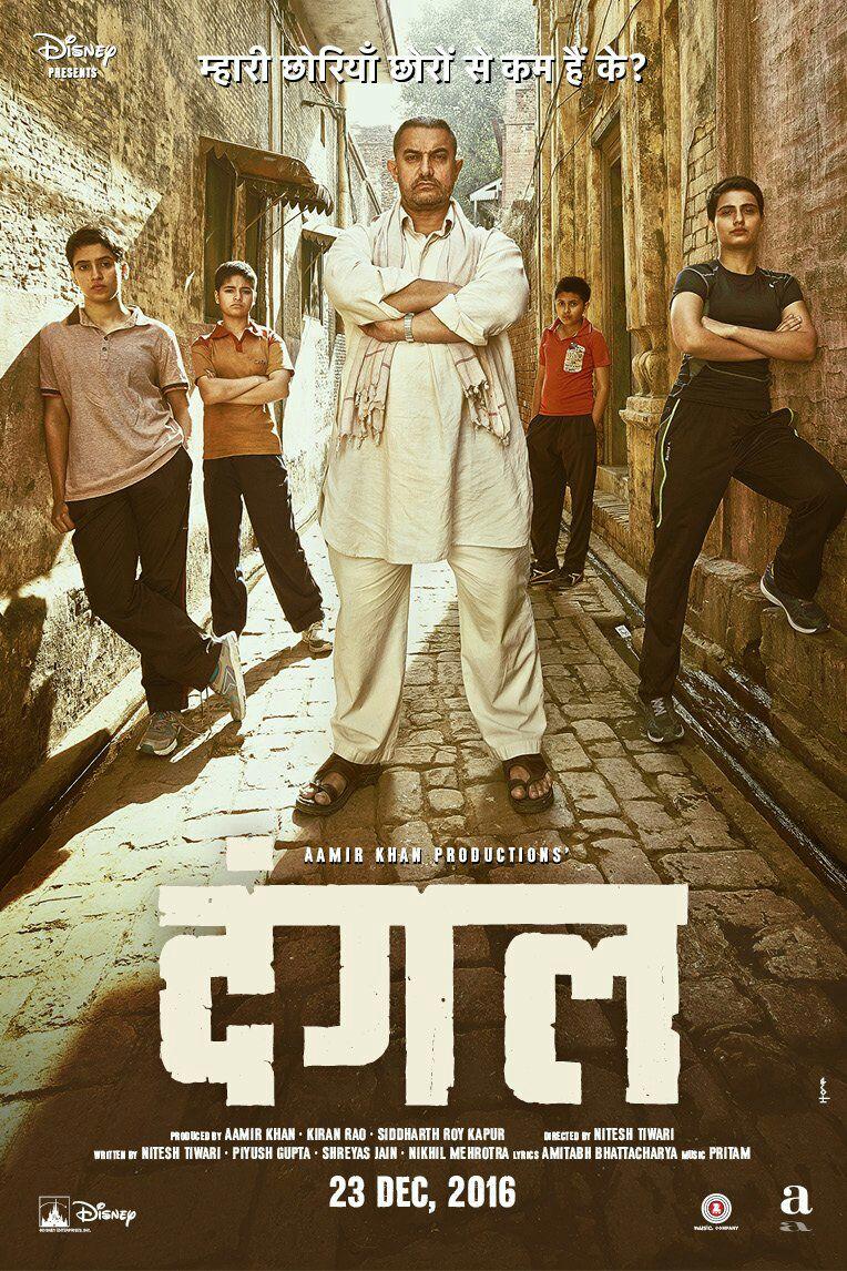 Aamir Khan Dangal poster