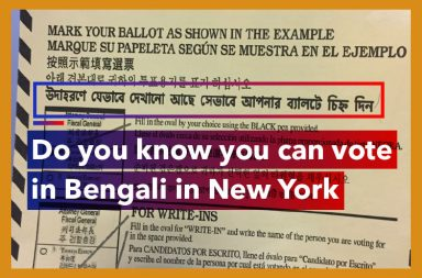New York, Bengali, ballot