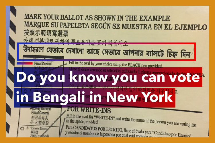US Election: Bengali finds its way to New York voting ballot