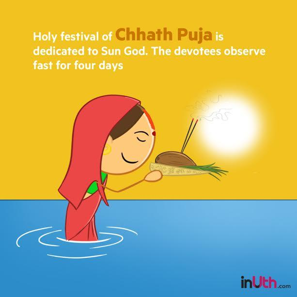 chhath-puja-first-slide-photo-for-inuth