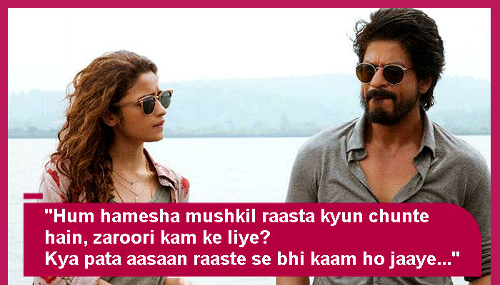 Dear Zindagi lesson 2 InUth template