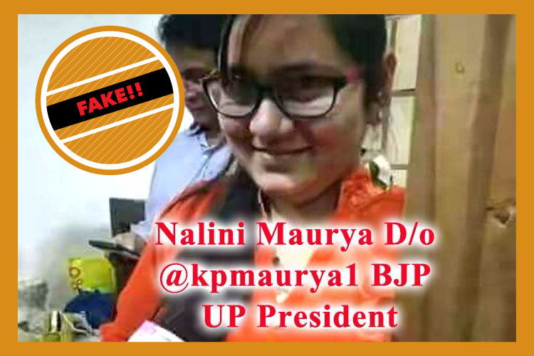 The image of this girl was circulated on social media where she was identified as BJP leader Keshav Prasad Maurya's daughter
