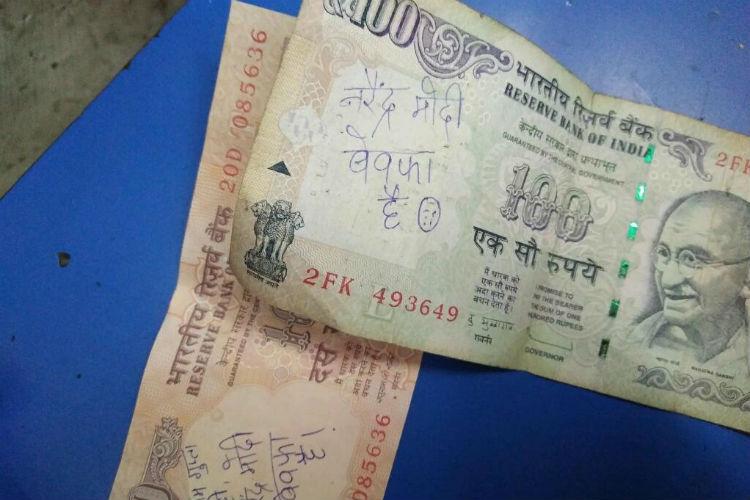 Sonam Gupta or Narendra Modi: Who is a biggerbewafa?