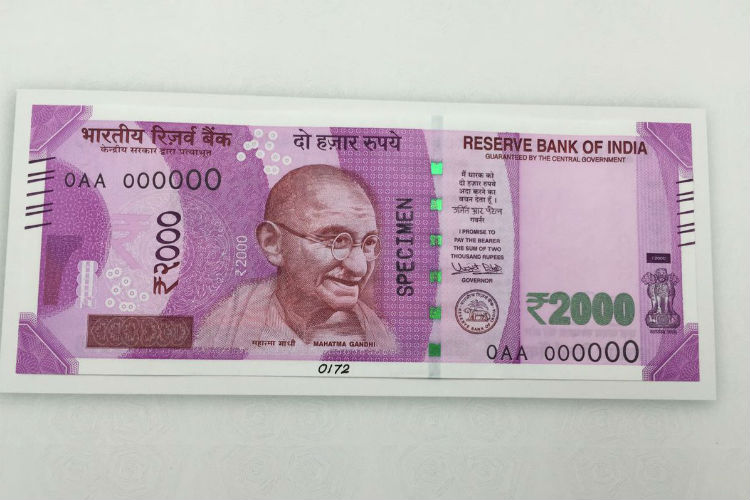 Here are the new Rs 2000 and Rs 500 currency notes [In pics]