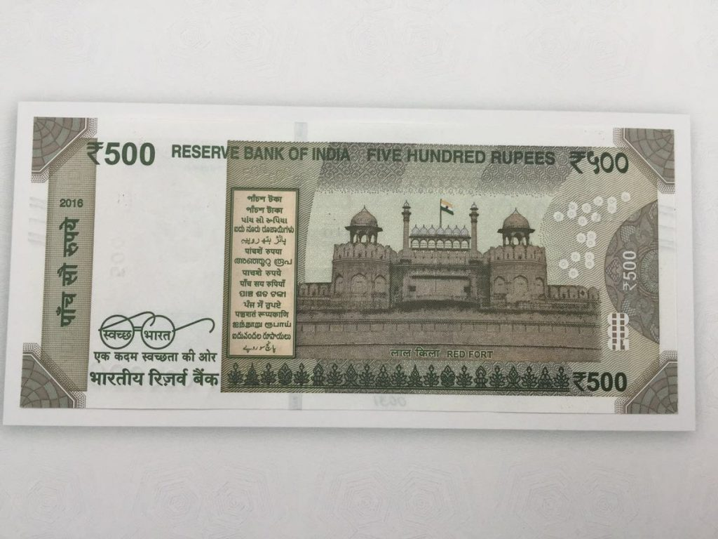 Rs 500 note, RBI