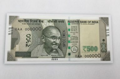 Rs 500 note, RBI, new currency