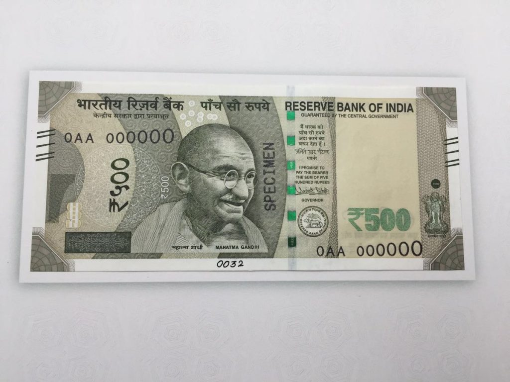 Rs 5000 note, RBI