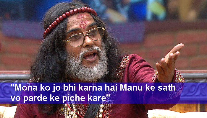 Swami Om in Bigg Boss 10 Colors TV photos for InUth.com
