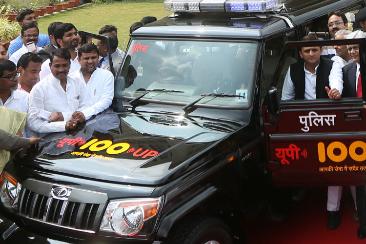 Akhilesh Yadav launches Dial 100 Logo and Mobile Application