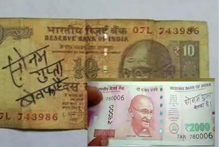 A screenshot of the phrase on Rs 2,000 note which went viral. (Photo: Express)