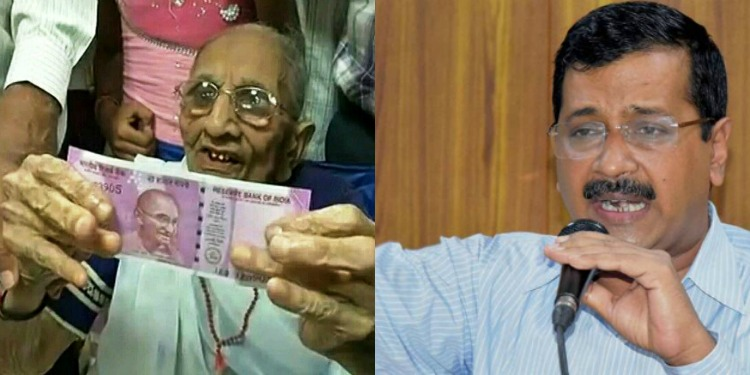 Kejriwal alleges political motive behind PM's mother standing in Bank queue