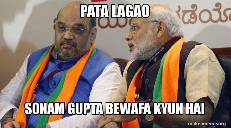 Revealed! Why did Sonam Gupta become a 'bewafaa'