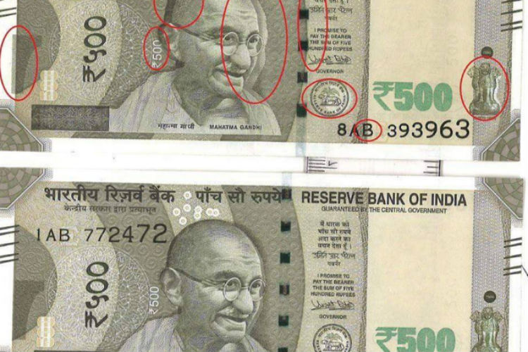 RBI admits that 'rushed printing' led to goof ups in Rs 500 notes